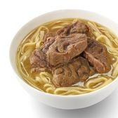 【KK LIFE-職人】清燉腱心牛肉麵(牛肉湯600g*2包; 麵220g*2包)