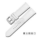 Watchband / 16mm / HERMES 愛馬仕-法國進口柔軟簡約質感車線高級替用真皮錶帶 白色