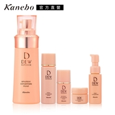 Kanebo 佳麗寶 DEWS潤活精純乳(輕潤)限定組3