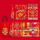 紅包袋 2021新年過年紅包利是封高檔創意精緻大氣插畫手繪風春節紅包袋