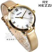 KEZZI珂紫 羅馬時刻鑲鑽 時尚皮帶錶 金 女錶 KE1381金 鑽時刻 鑽刻度 貝殼 大理石