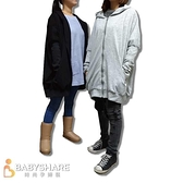 BabyShare時尚孕婦裝【111098】 韓版 時尚孕婦外套 腹部加大外套 蝙蝠袖 寬鬆外套 連帽外套