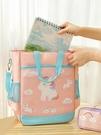 小學生手提袋補習提書袋女孩拎書帆布文件袋男防水美術袋補習班補課書包手提女童初中生 童趣屋