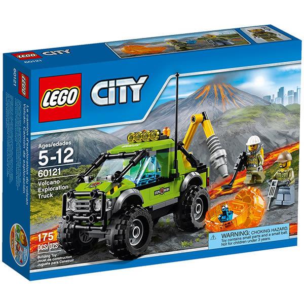 樂高積木LEGO 城市系列 60121 火山探險車