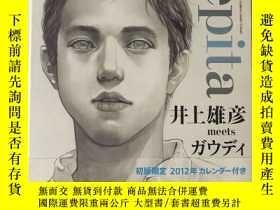 二手書博民逛書店罕見日版 pepita 井上雄彥 meets ガウディ 井上雄彥
