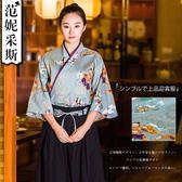 和服前臺迎賓女日料店工作裝壽司店和服套裝日式【極簡生活館】