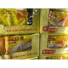 [COSCO代購 需低溫宅配] 促銷到5月14日 C126364 WANCHAI CORN 23.5G X 120 灣仔玉米高麗菜豬肉水餃