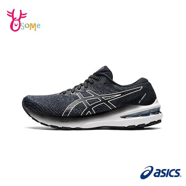 ASICS運動鞋 女鞋 GT-2000 10 多功能跑鞋 支撐跑鞋 跑步鞋 路跑 馬拉松 訓練鞋 慢跑鞋 D9113#黑色