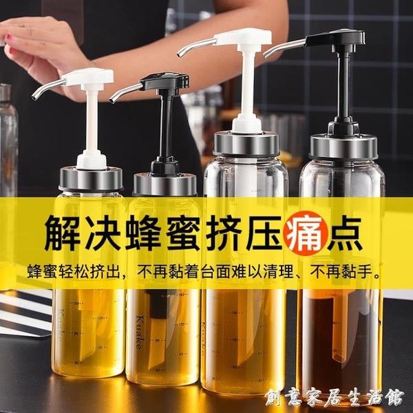 蜂蜜瓶擠壓分裝瓶家用密封玻璃罐玻璃瓶擠醬瓶按壓式裝蜂蜜的瓶子 聖誕節免運