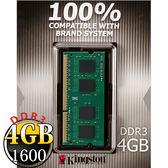 Kingston 4GB DDR3 1600 品牌專用筆記型記憶體(電壓1.5V)(KCP316SS8/4FR)
