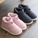 雪地靴 棉拖鞋女包跟室內保暖防滑加絨厚底...