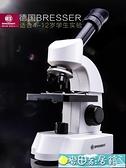 德國bresser兒童顯微鏡高倍生物檢測4-12歲中小學生科學實驗套裝 麥田家居館