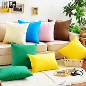 全棉純色簡約沙發抱枕靠墊熱賣辦公室腰枕套車用靠背墊含芯 七夕禮物中秋禮物