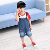 男童背帶牛仔短褲夏裝新款兒童褲子中大童夏季薄款韓版潮童裝艾美時尚衣櫥