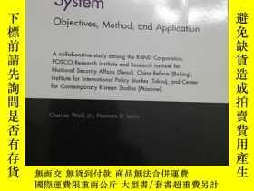 二手書博民逛書店Modernizing罕見the North Korean System: Objectives, Method,