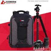 攝影背包 攝影包雙肩戶外大容量背包佳能專業單反包尼康防水防震 JD【美物居家館】