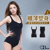 OrangeBear《VB0026》纖薄塑身~纖腰兩穿美胸塑身衣--適 XL~4L