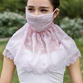 【全館】現折200夏季女薄款防曬全臉面紗加大防風遮陽棉口罩透氣騎行面罩蕾絲長款