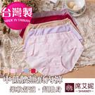 女性無痕內褲 超薄 透氣 貼身 台灣製 no.8831-席艾妮SHIANEY