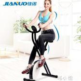 動感單車超靜音家用織帶車室內腳踏健身器材運動自行車健身車 igo 喵小姐