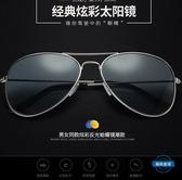 太陽眼鏡墨鏡男士2018新款防紫外線女士眼睛司機開車太陽眼鏡潮