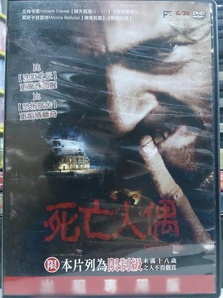 挖寶二手片-Y91-056-正版DVD-電影【死亡人偶】-文森卡索 莫妮卡貝露琪