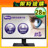 【BenQ 明基】28型 低藍光不閃屏螢幕(GC2870H) 【贈收納購物袋】