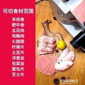切片機羊肉切肉片機家用電動小型切羊肉捲切片機商用吐司麵包肥牛刨肉機   多莉絲旗艦店igo