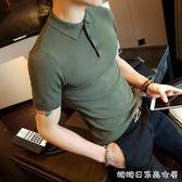 夏季男士短袖T恤韓版修身翻領純色針織POLO衫型男緊身半袖打底衫現貨清倉5-11