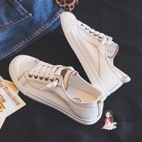 懶人鞋 人臟橘帆布鞋女超火港風懶人平底餅干鞋2019秋季新款小白鞋子 6色35-40