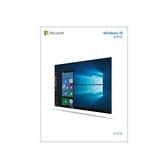 微軟 Win Home 10 64Bit 中文隨機版 Microsoft Windows
