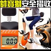 超大座墊寶獅X收納健身車BIKE摺疊美腿機器材運動折疊自行車另售飛輪磁控電動跑步機拉繩踏步機