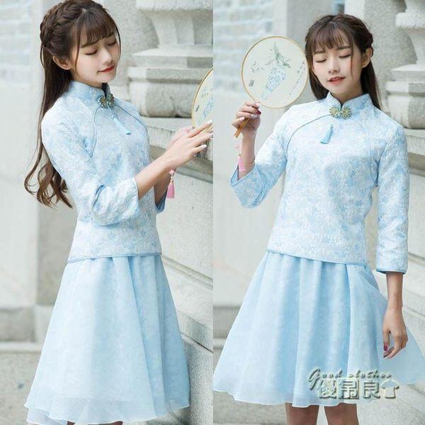 春夏新款復古清新提花面料帶流蘇修身立領改良旗袍上衣女七分袖女