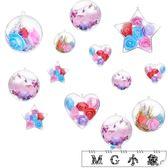 聖誕節飾品-透明球空心球塑料圓球圣誕節店鋪裝飾吊球 MG小象