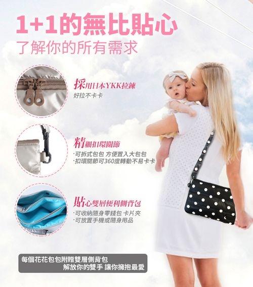 花花班尼 【HanaBene】極輕感中後背13格層防潑水空氣包-2件組-粉紅點點-媽媽包[衛立兒生活館]