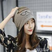 頭巾帽 百搭秋冬帽子女韓版時尚套頭帽頭巾帽保暖多功能睡帽月子帽包頭帽 新品