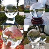 6cm透明水晶球玻璃風水球擺件家居裝飾品辦公擺件招財鎮宅辟邪轉運球 藍嵐