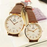 手錶男學生石英錶韓版簡約時尚潮流超薄女錶皮帶情侶手錶 免運