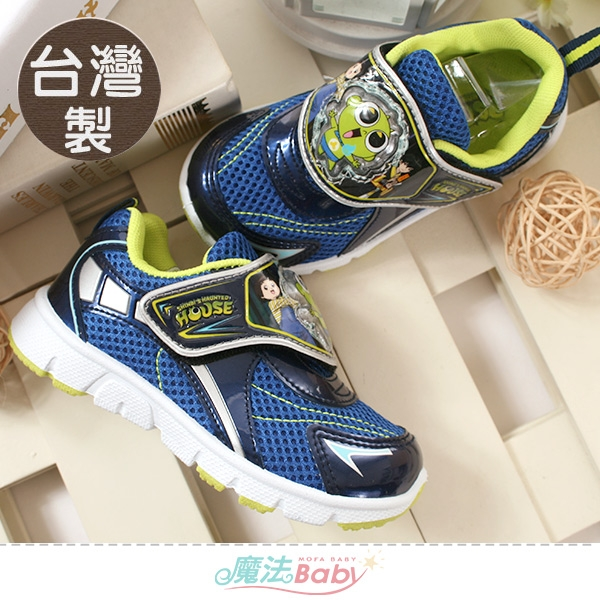 男童鞋 台灣製辛比怪怪屋卡通授權正版閃燈運動鞋 電燈鞋 魔法Baby