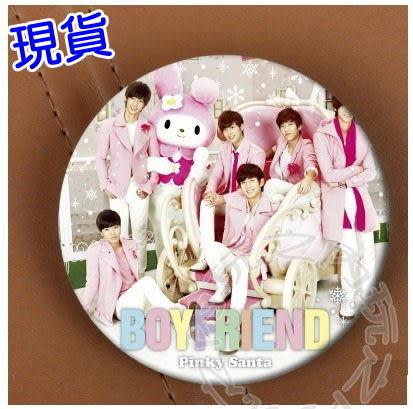 韓國Boyfriend徽章 胸針E112【玩之內】★平價★