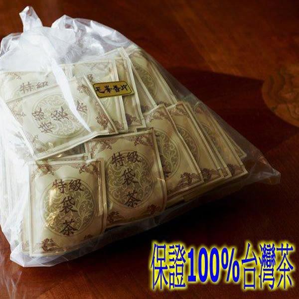 香片袋茶 100包 全祥茶莊 LL17