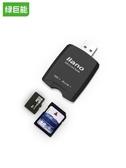 讀卡機多合一USB3.0 高速傳輸SD卡迷你數碼手機相機存TF卡CF相機內存卡