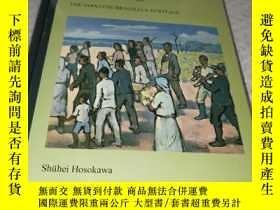 二手書博民逛書店Sentiment罕見Language and the ArtsY4211 ISBN:9789004393