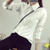 (一件免運)大尺碼襯衫白襯衫女長袖秋冬新款正韓寬鬆職業裝上衣學生打底大碼襯衣ol
