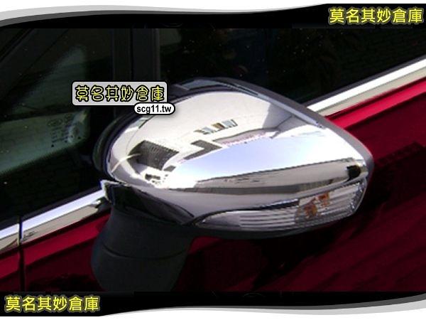 莫名其妙倉庫【AL023 照後鏡亮框】福特 Ford New Fiesta 小肥精品配件空力套件
