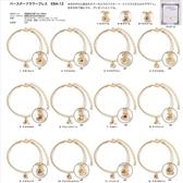 日本直購!ELEBLO 星座石防靜電手環 手鍊  造型手環 造型手鍊