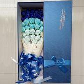香皂花 禮物送女友朋友玫瑰花仿真生日禮物女生香皂花束