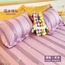 床包 / 雙人含枕套 - 100%精梳棉...