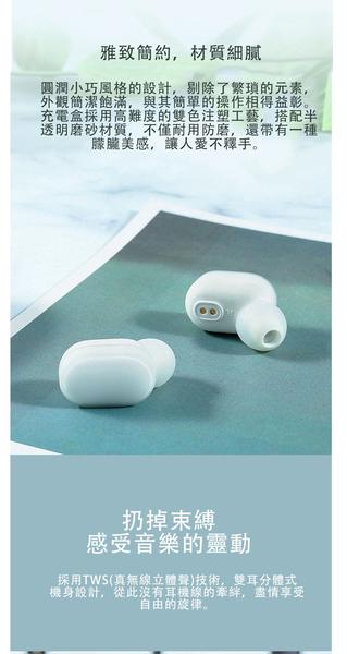 【Love Shop】正品小米藍牙耳機 AirDots青春版 無線雙耳隱形入耳塞式耳機