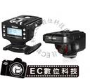 【EC數位】 Voeloon 810-RT 觸發器 for Canon TTL 閃光燈 引閃器 離閃 套組 (2入)